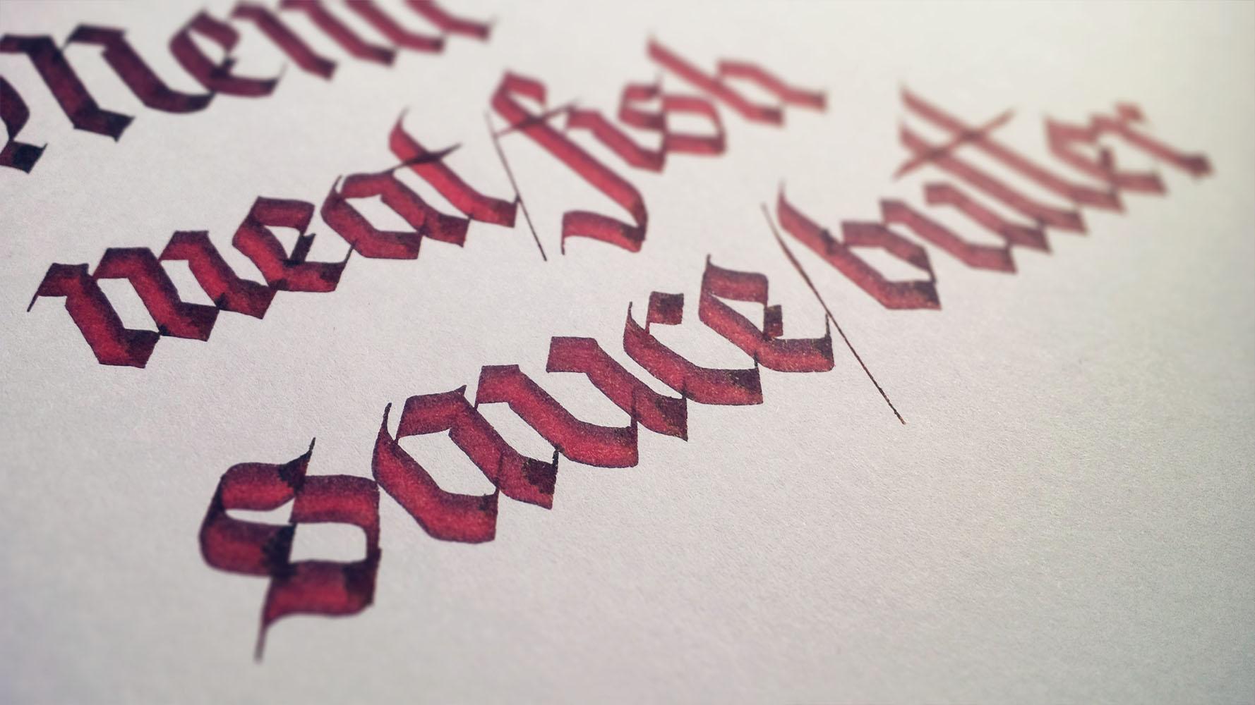 em-grills-sketchbook.jpg_0000_4
