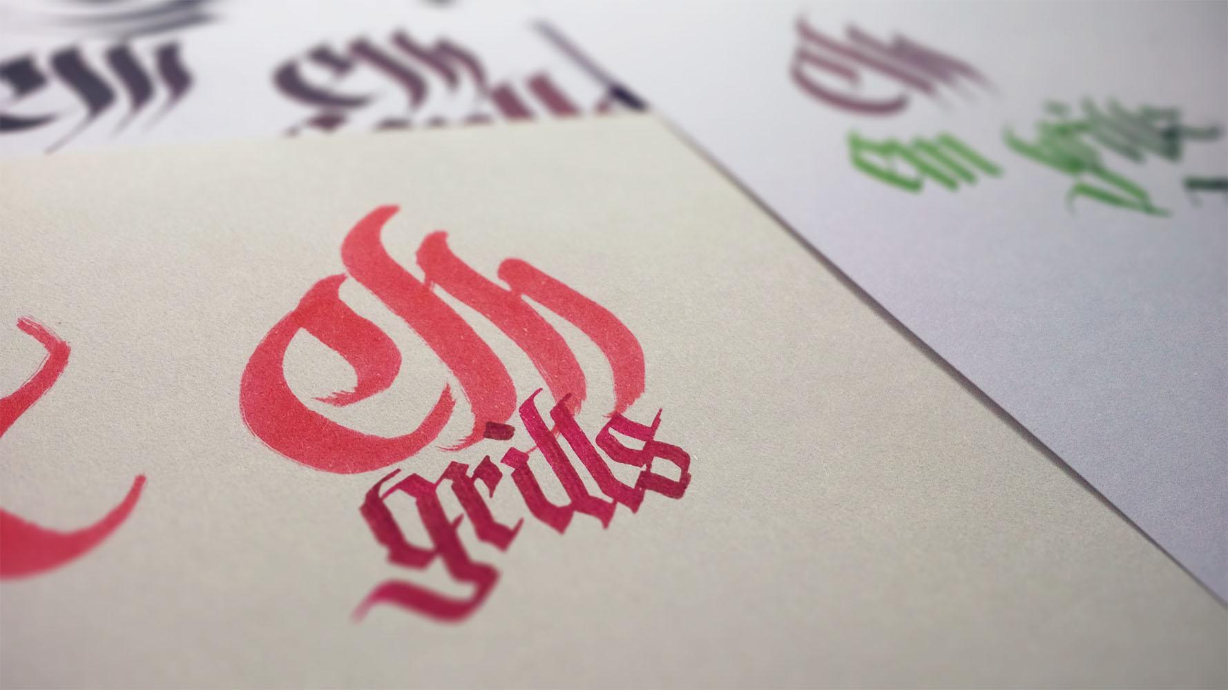em-grills-sketchbook.jpg_0003_1